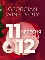 KARTULI FEST - Фестиваль грузинського вина на ВДНГ