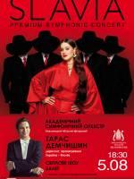 Premium Symphonic Concert