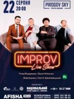 Improv Live Show у Вінниці