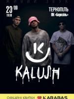 Гурт Kalush у Тернополі