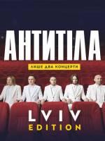АНТИТІЛА з концертом у Львові
