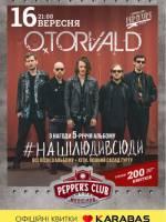 #НАШІЛЮДИВСЮДИ - Концерт гурту O.Torvald