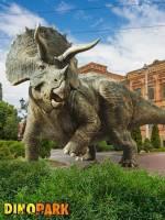 Dinopark, парк динозаврів
