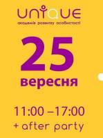 Підліток БУМ - Фестиваль для підлітків