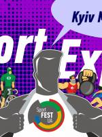 Sport Expo Kyiv Marathon - СпортФест