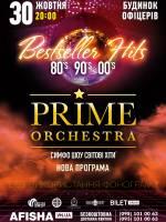 «СВІТОВІ ХІТИ» від Prime Orchestra у Вінниці!
