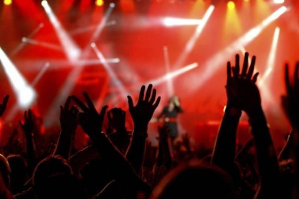Концерти