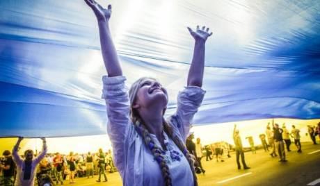День Незалежності у Львові (програма)