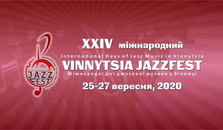 ХХIV міжнародний фестиваль VINNYTSIA JAZZFEST - 2020