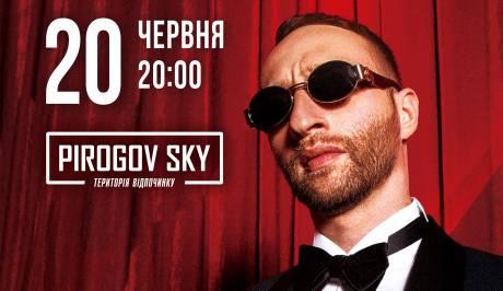 Міша Крупін і група «Корупція» 20.06 у Вінниці. Тур «Красный бархат»