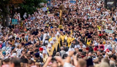 День Хрещення Русі у Києві