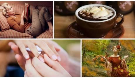 Що варто зробити восени: ТОП-7 чудових традицій