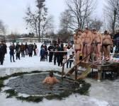 Водохреща у Горіховому гаю
