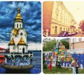 Храм на воді та Будинок-обманка - ТОП-3 дивовижних місць Києва