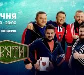 ВАР'ЯТИ-ШОУ у Вінниці