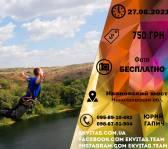 Роуп Джампінг: Іванівський міст 35 м!