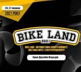 Bike Land на Контрактовій площі