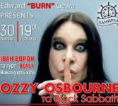 Хиты Black Sabbath Ozzy Osbourne